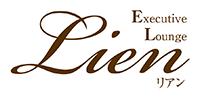 沖縄 那覇での相席はExecutive Lounge Lien(リアン)